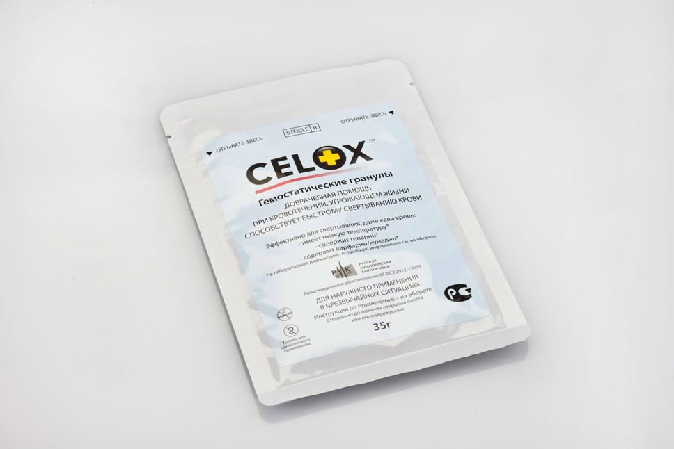 Кровоостанавливающие гранулы CELOX Haemostatic Granules 35г