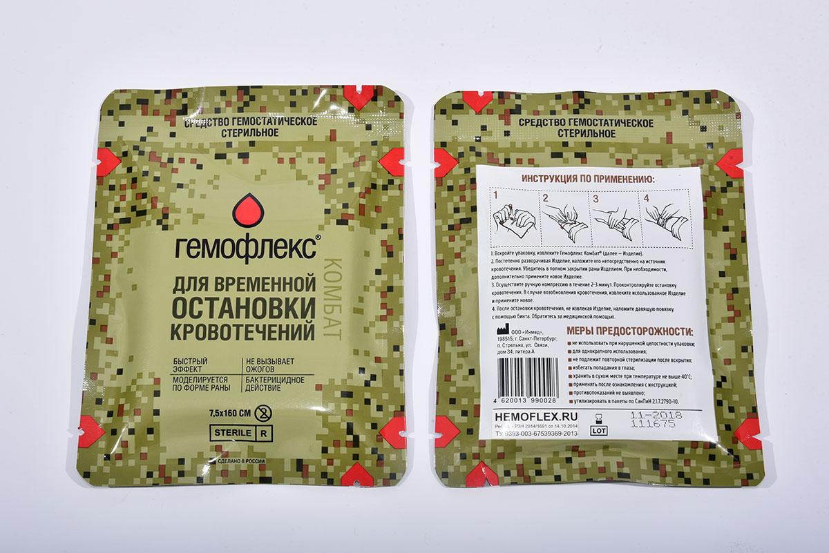 Кровоостанавливающее средство Гемофлекс Комбат