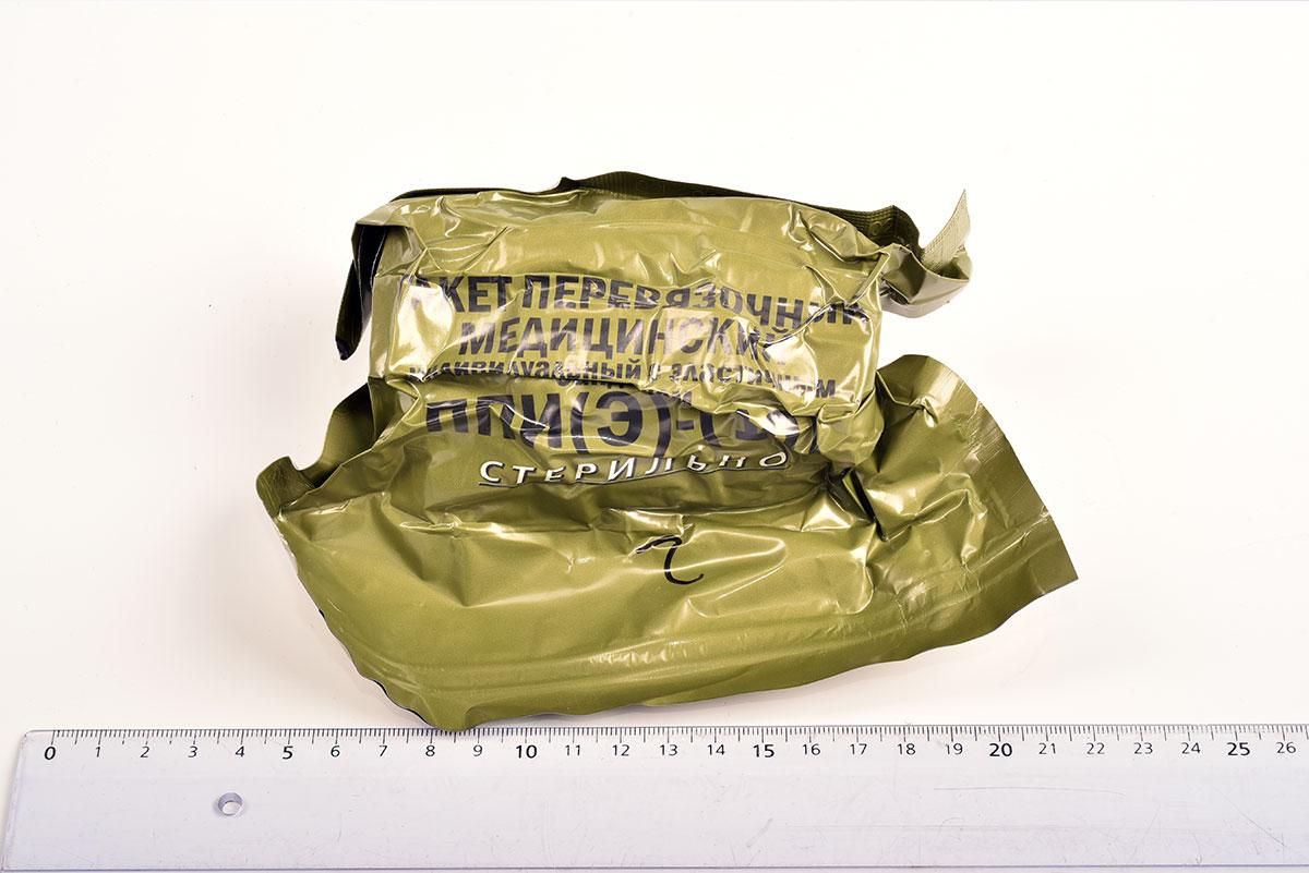 Пакет перевязочный ППИ (Э) АППОЛО