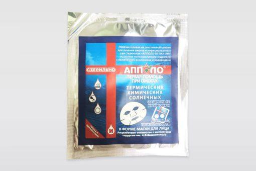 Маска для лица противоожоговая гелевая + защитные кружочки для глаз «АППОЛО»