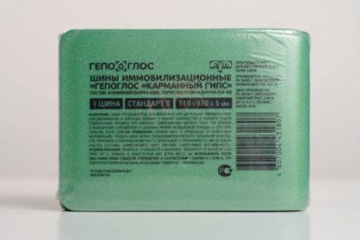 ГЕПОГЛОС Шина иммобилизационная компактная - 110х910мм