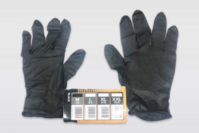 Перчатки нитриловые хозяйственные-бытового назначения универсальные