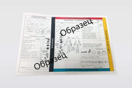 Карточка сортировочная Форма 100